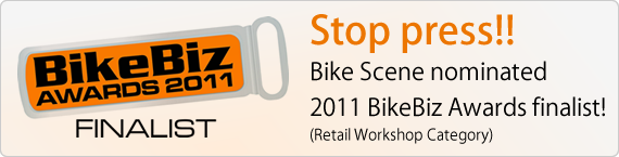 Stop press!! Bike Scene nominated 2011 BikeBiz Awards finalist!